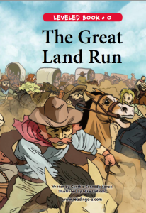 Great Land Run image